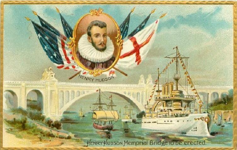 Юбилейная открытка, 1909г.