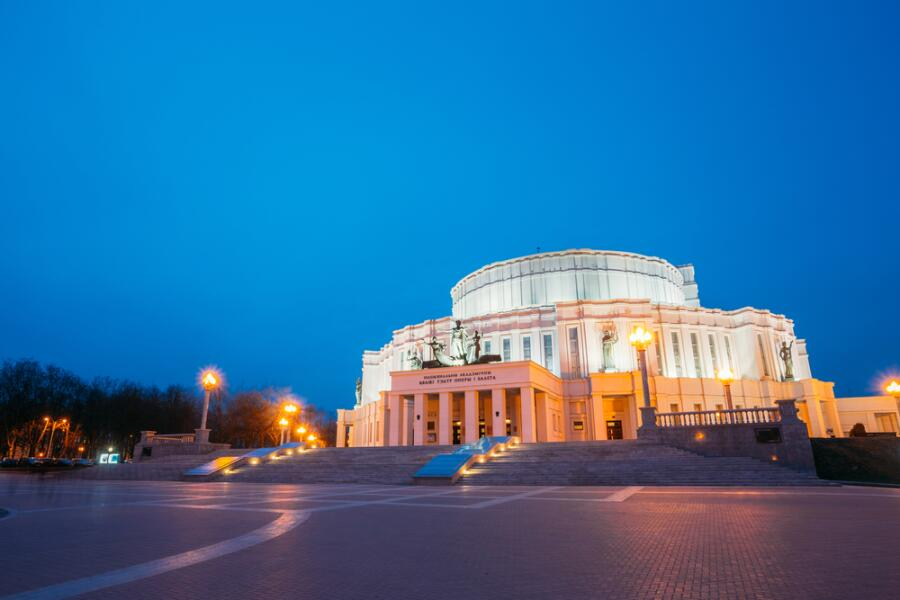 Большой театр оперы и балета Республики Беларусь