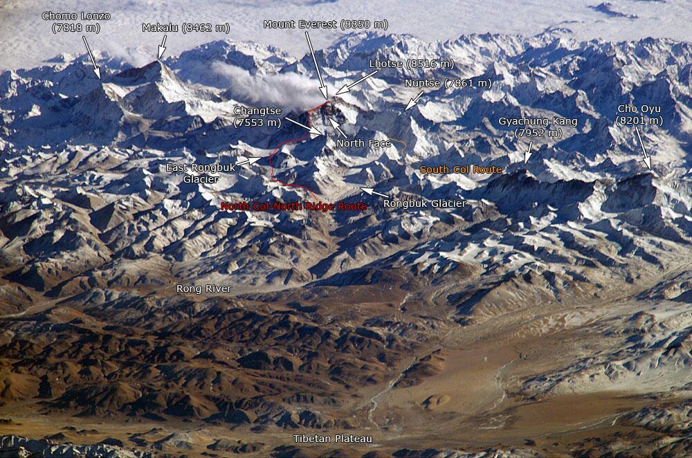 Высочайшие вершины в районе Джомолунгмы