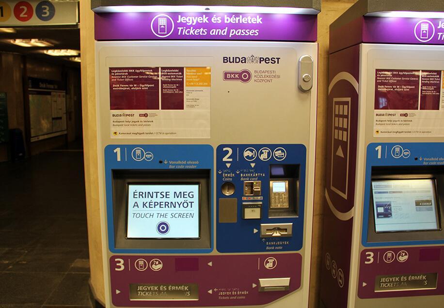 Билетный автомат