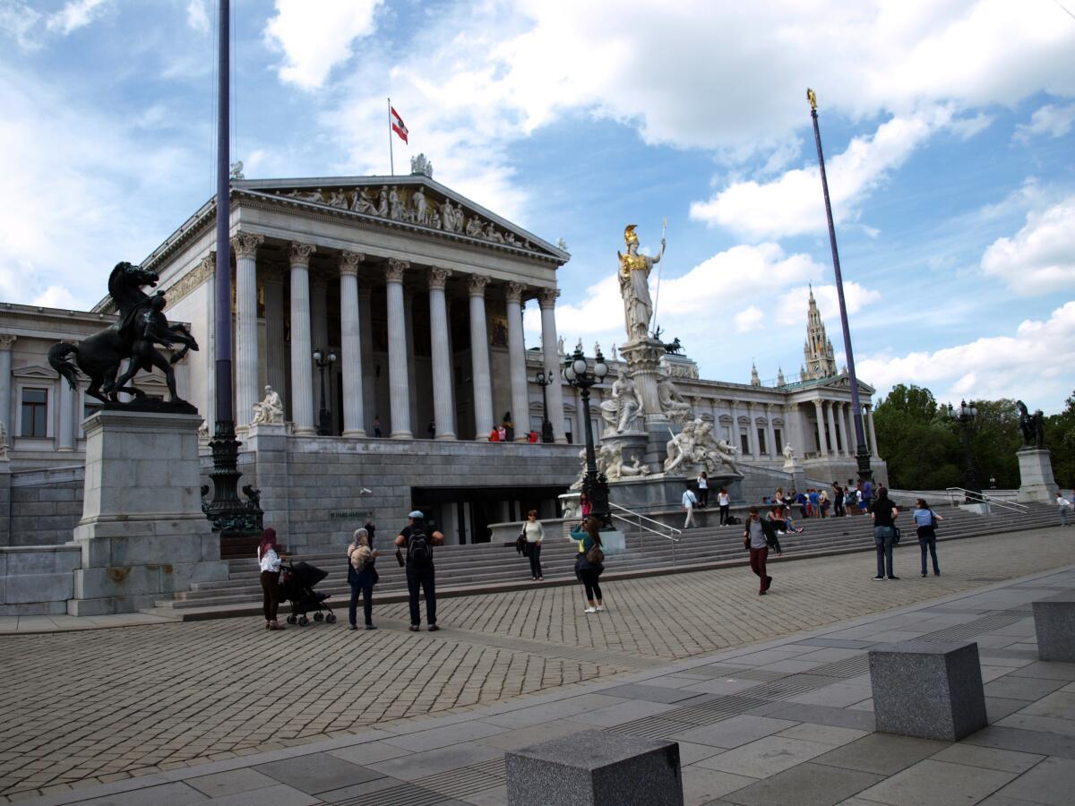 Австрийский парламент