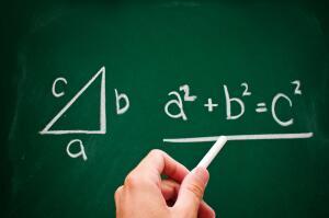 Теорема Пифагора - великое открытие или крах Пифагорейской секты?