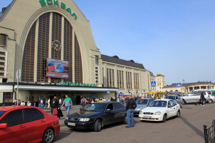 Центральный железнодорожный вокзал Киева