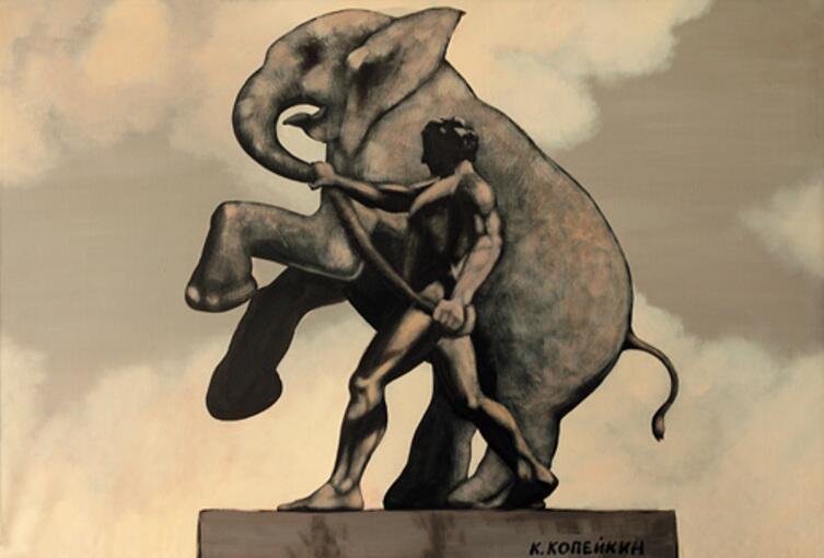 Как выгляделабы скульптурная группа «Покорение слона»