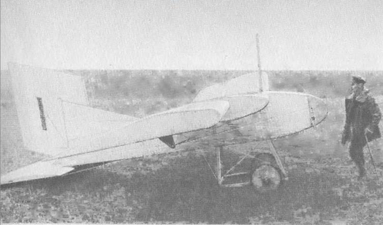 А-5 — планёр конструкции К. К. Арцеулова
