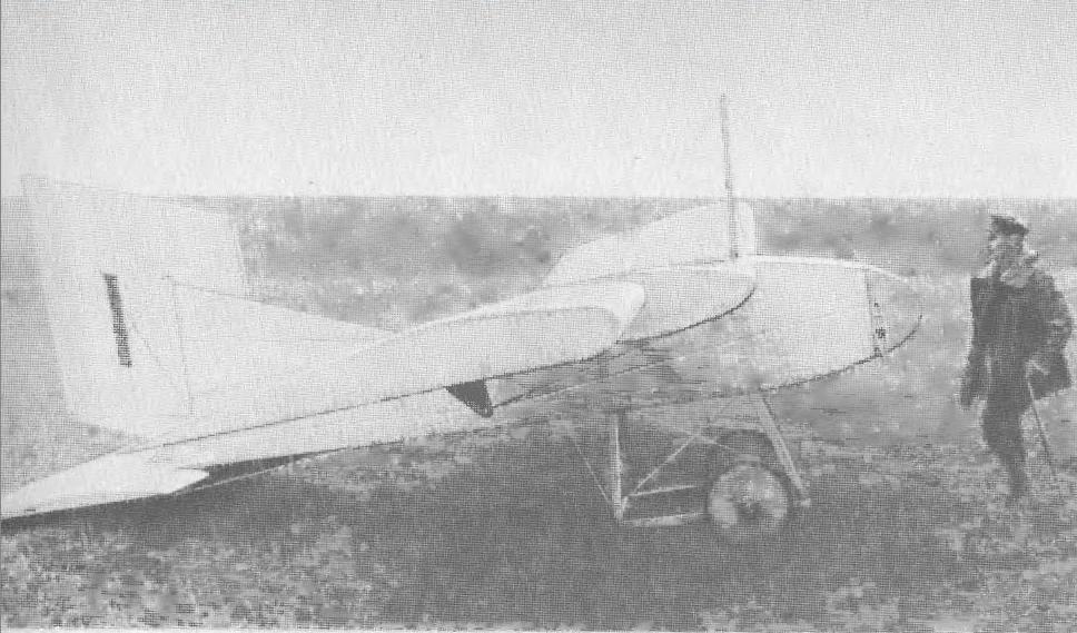А-5— планёр конструкции К. К. Арцеулова