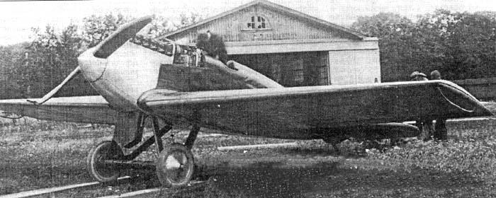 Первый советский истребитель И-1