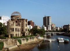 Современная Хиросима. Ничто не напоминает о разрушениях, но мы не должны это забыть...
