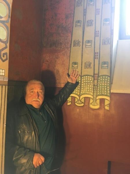 В молельной комнате Рябушинских