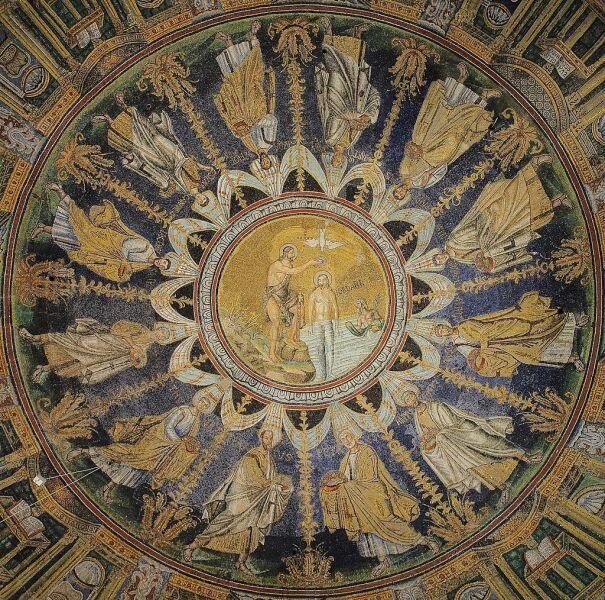 Подкупольная мозаика в Баптистерии православных