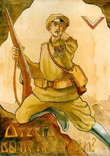 «Отчего Вы не в армии?», плакат Белой Армии (Деникина), 1919 г.