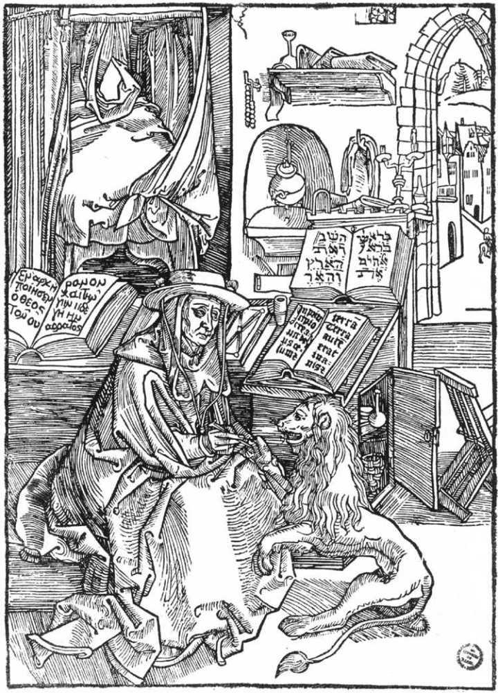 Альбрехт Дюрер, «Святой Иероним и лев»