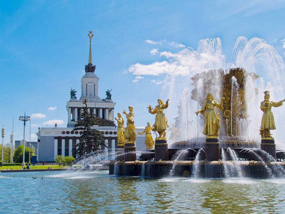 Фонтан «Дружба народов», Москва