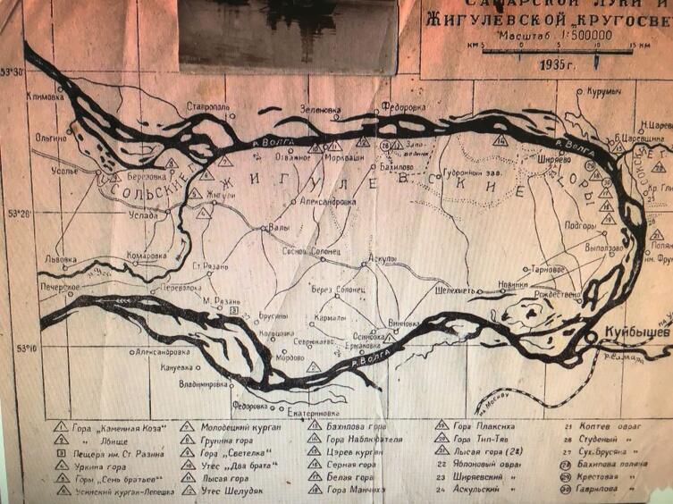 Карта маршрута 1935 года