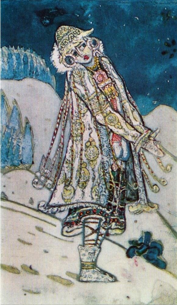 Н. К. Рерих, «Снегурочка», эскиз костюма к драме А. Н. Островского
