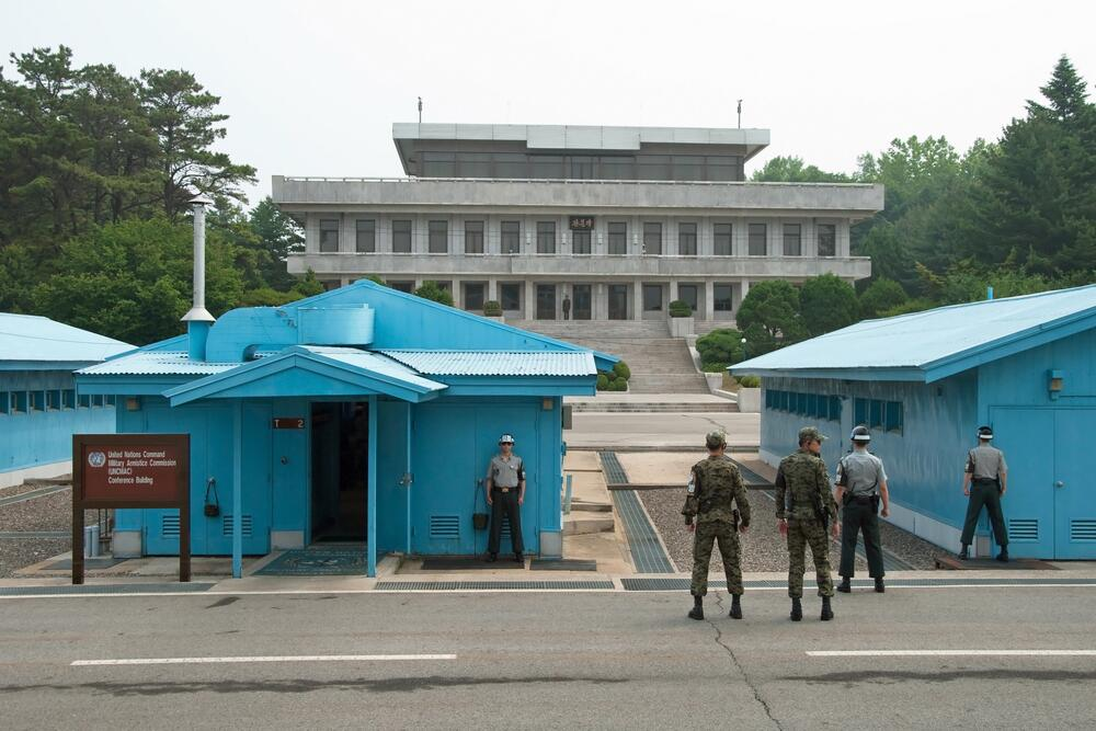 Демилитаризованная зона в Северной Корее