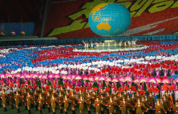 Фестиваль музыки в Пхеньяне