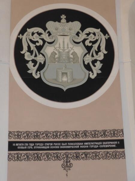 Малые города России. Чем привлекательна Старая Русса? Часть 2: музеи