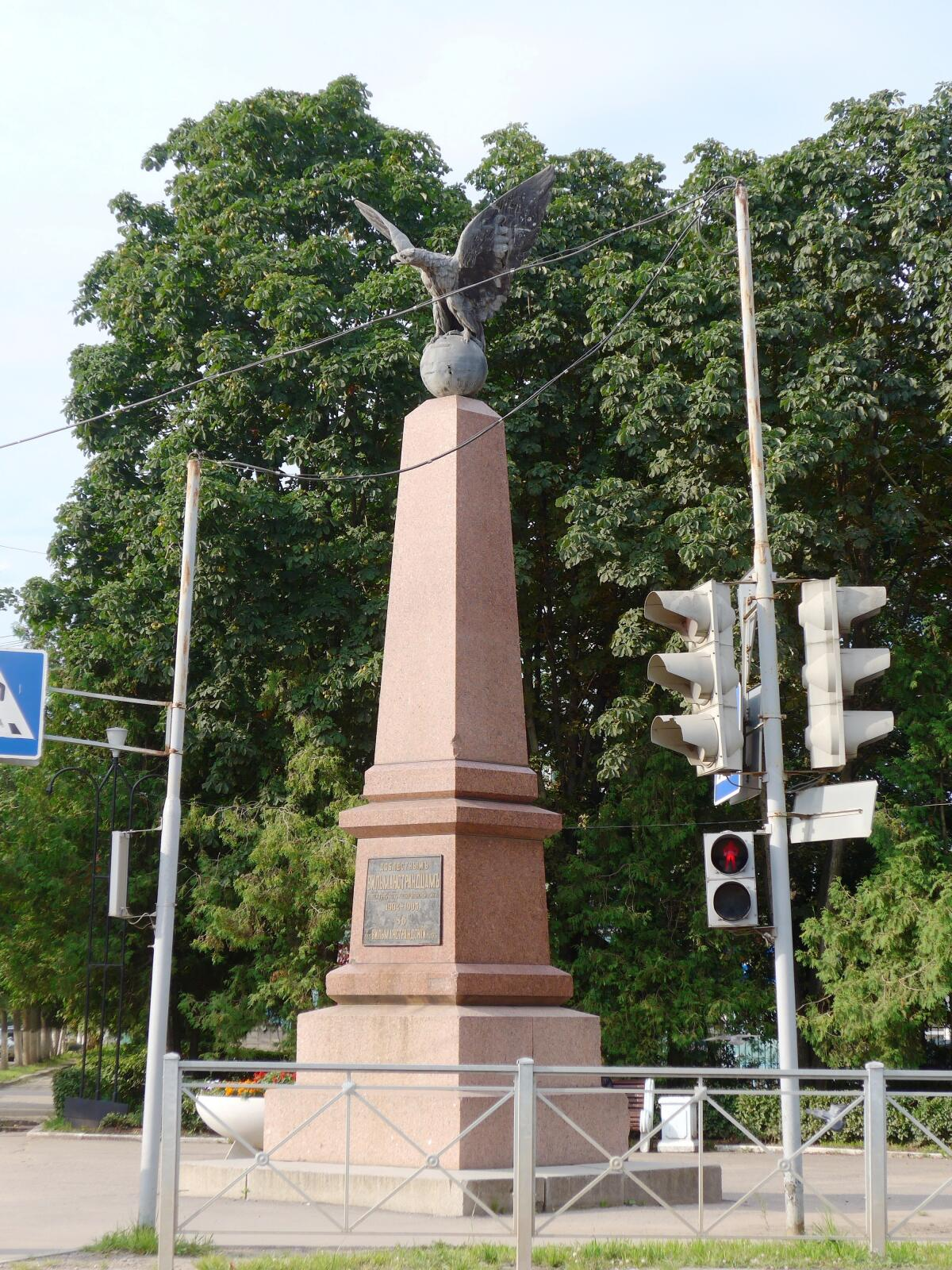 Памятник «Доблестнымъ вильманстрандцамъ, павшимъ въ бояхъ русско-японской войны 1904−1905 гг. пех. 86-ой Вильманстрандский полкъ»