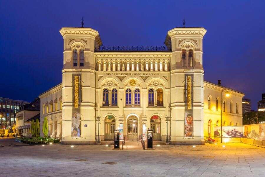 Нобелевский центр мира в Осло, Норвегия