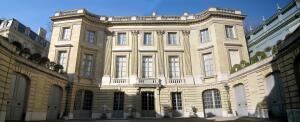 Дом Ниссима Камондо. Почему у музея такое имя?