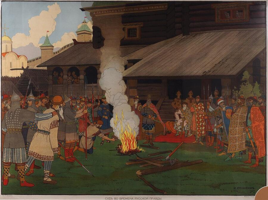 Иван Билибин, «Суд во времена Русской Правды»