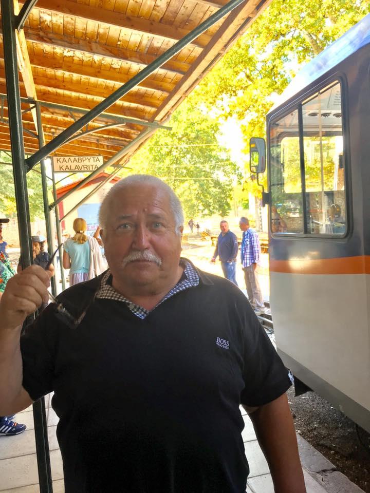 На железнодорожной станции Калавриты