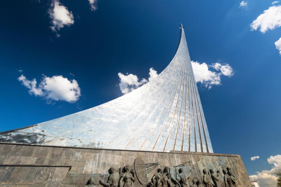 Памятник Покорителям космоса в Москве