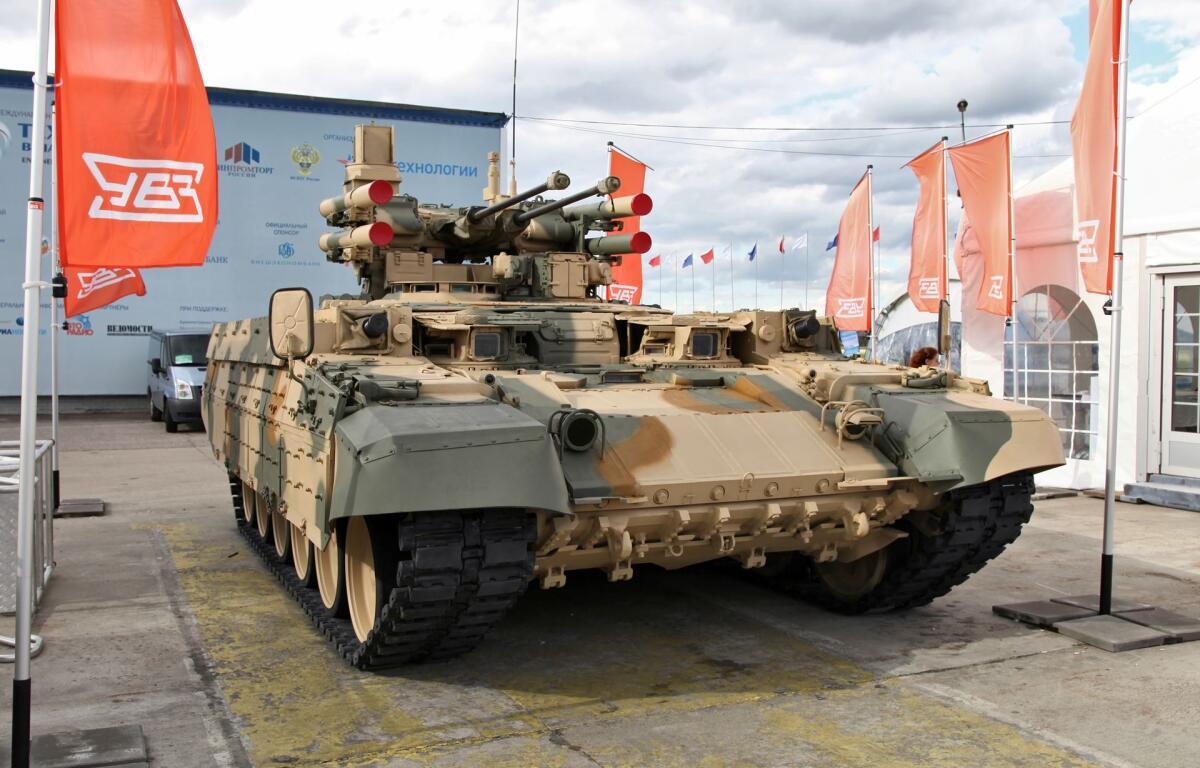 Боевая машина поддержки танков «Рамка»