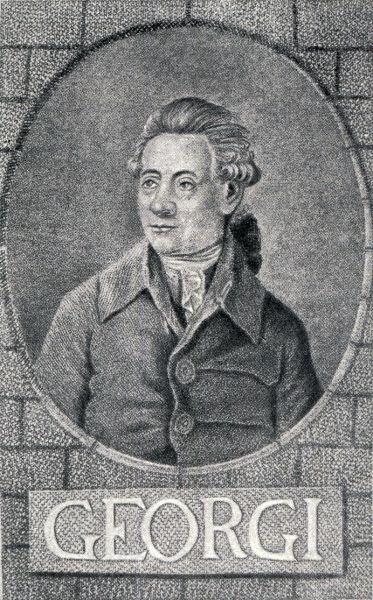 Иоганн Готлиб Георги