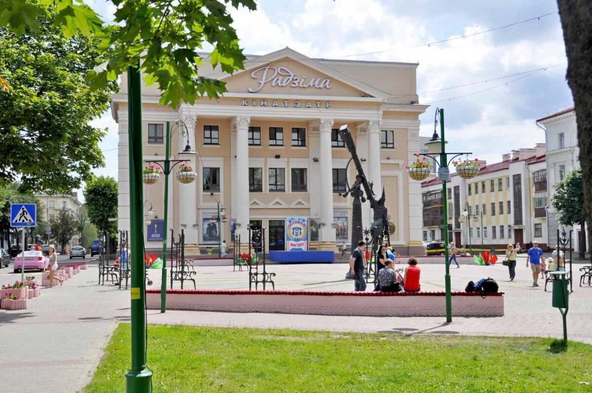 Площадь Звёзд в Могилёве, Беларусь