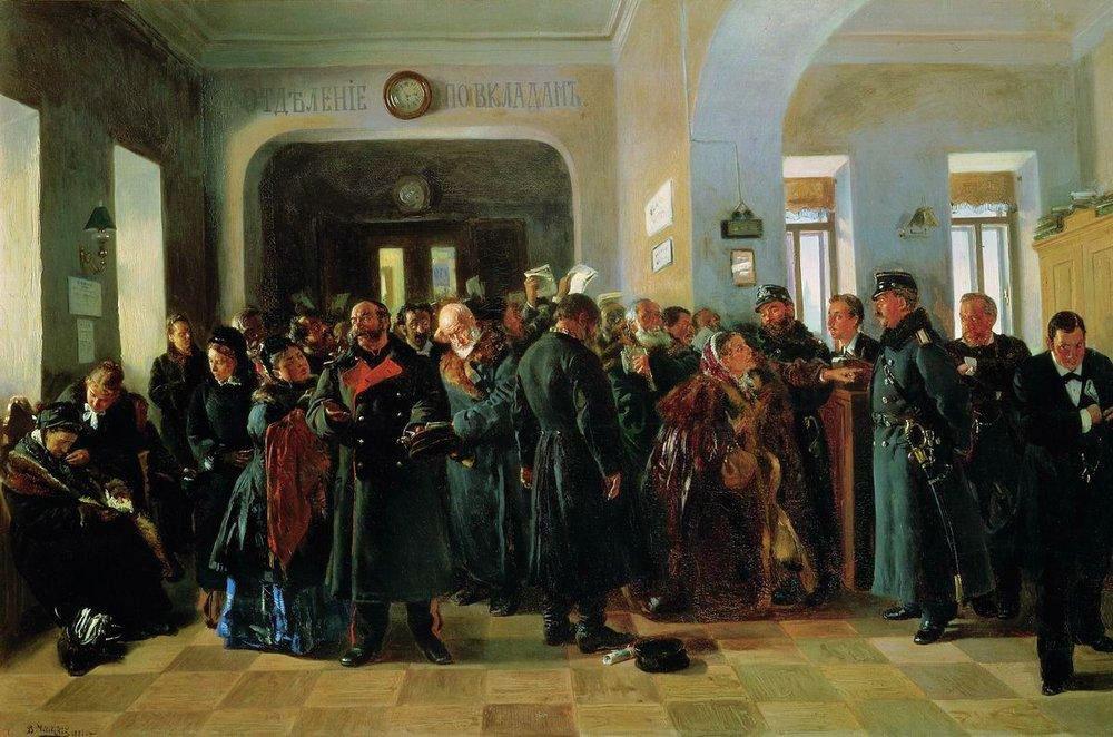 В. Е. Маковский, «Крах банка», 1881г.