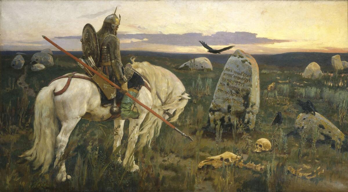 В. М. Васнецов, «Витязь на распутье», 1878г.
