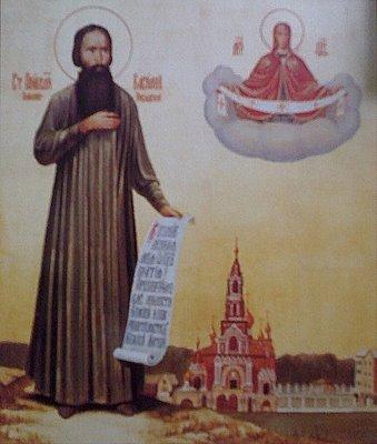 Икона святого праведного Василия Павлово-Посадского