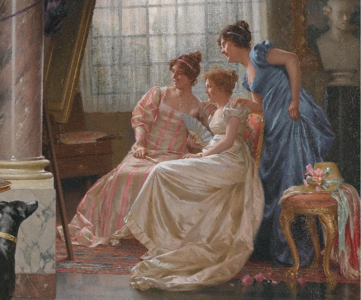 Витторио Реджанини, «Восхищение», фрагмент «Подружки»