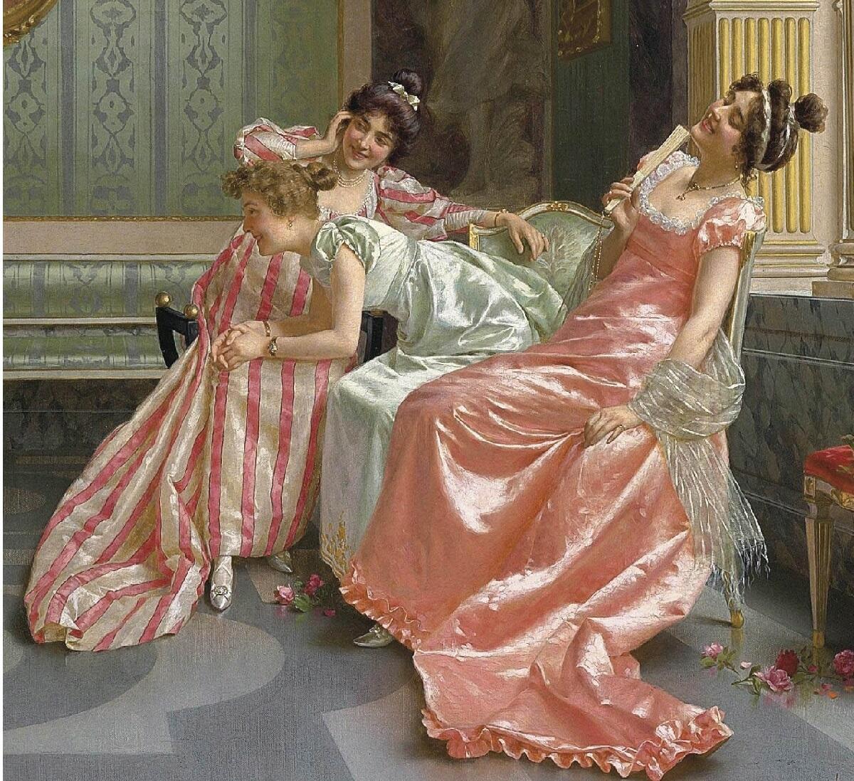 Витторио Реджанини, «Концерт», фрагмент «Слушательницы»