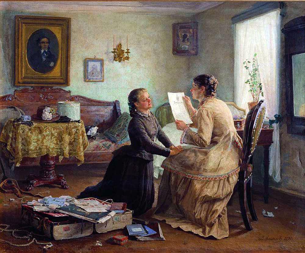 В. М. Максимов, «С дипломом», 1890г.