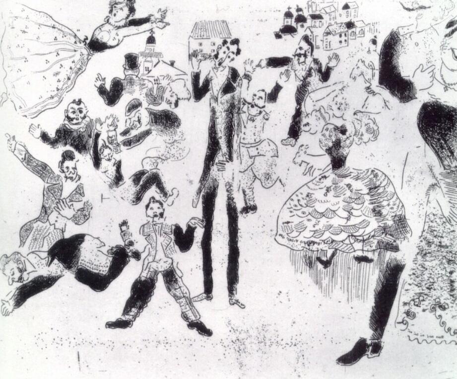 Марк Шагал, «Банкет переходит в драку», 1923г.