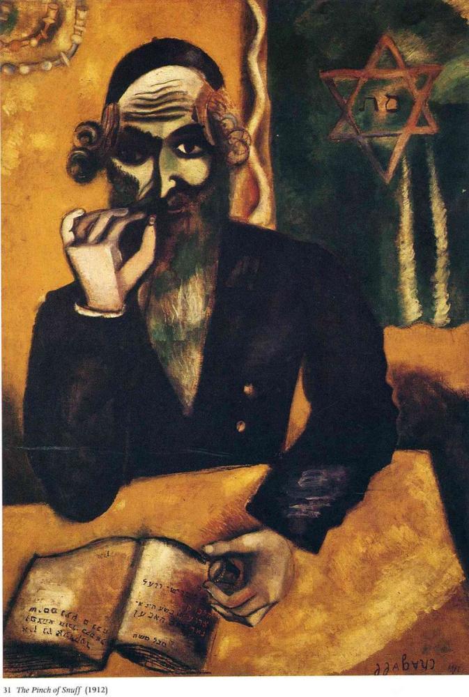 Марк Шагал, «Понюшка табака», 1912г.