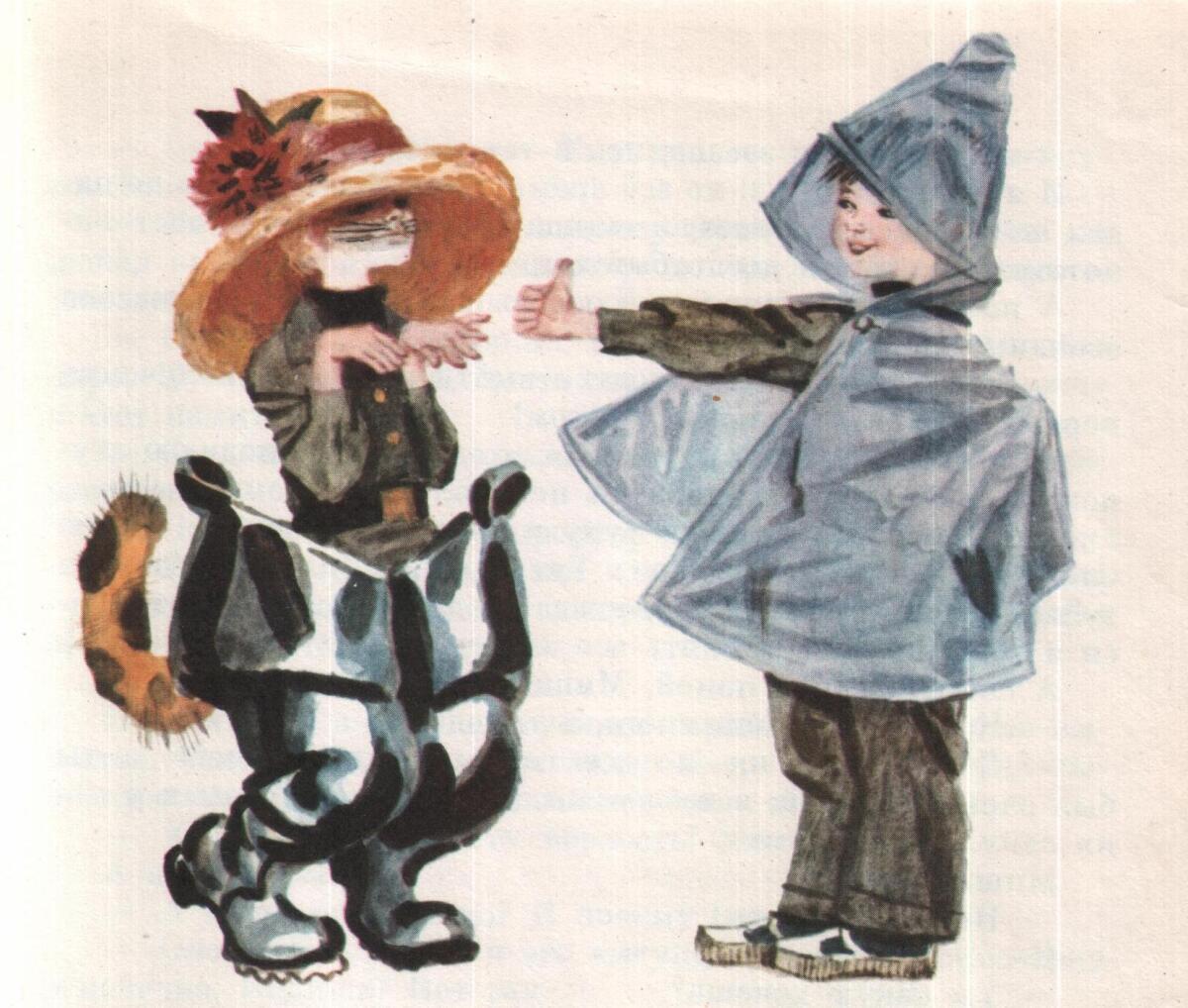 В. Лосин, иллюстрация к рассказу В. Драгунского «Кот в сапогах»