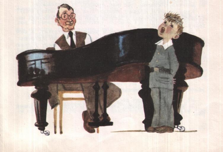 В. Лосин, иллюстрация к рассказу В. Драгунского «Слава Ивана Козловского»