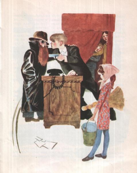 В. Лосин, иллюстрация к рассказу В. Драгунского «Смерть шпиона Гадюкина»