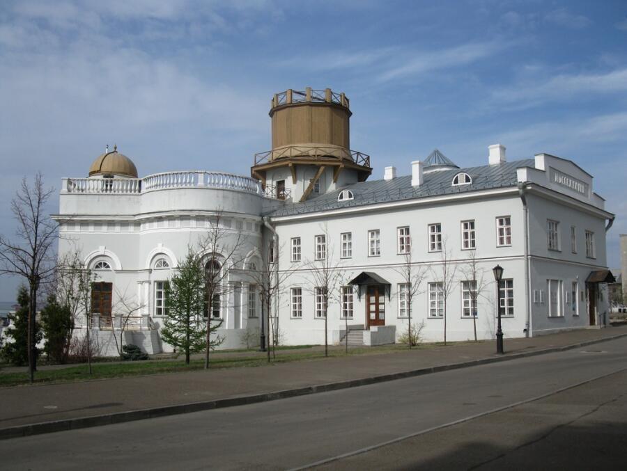 Астрономическая обсерватория Казанского государственного университета. Здание построено в 1838 году