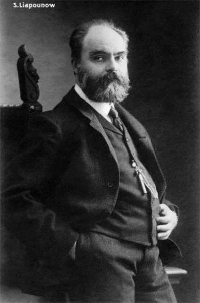 Сергей Михайлович Ляпунов