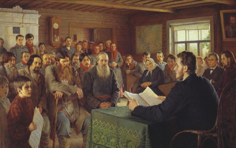 Н. П. Богданов-Бельский, «Воскресное чтение в сельской школе», 1895г.