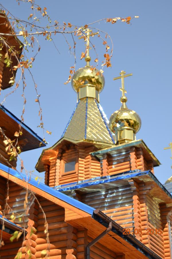 Купола Храма.