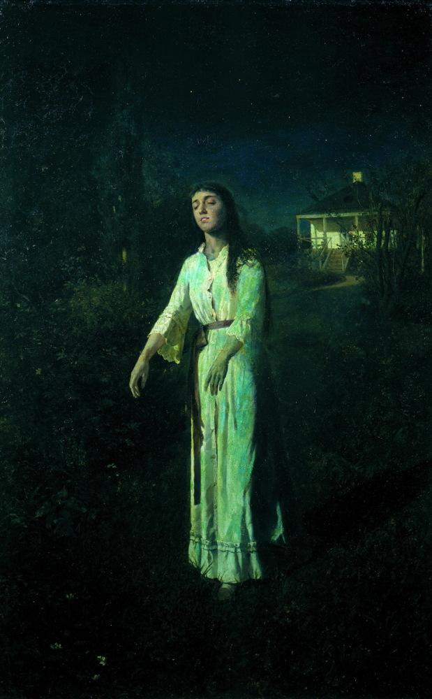 И. Н. Крамской, «Сомнамбула», 1871г.