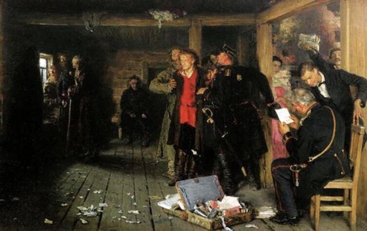 И.Е. Репин, «Арест пропагандиста», 1880-1892 гг.