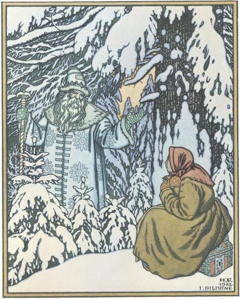 Иван Билибин, «Дед Мороз и падчерица»,  1932 г.