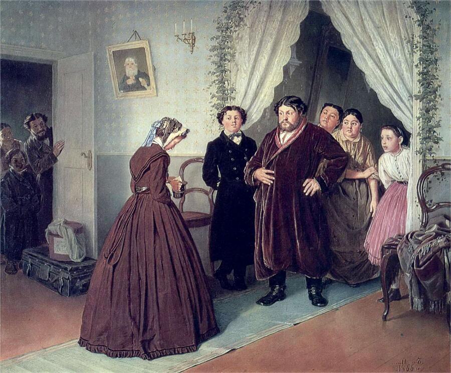 В.Г. Перов, «Приезд гувернантки в купеческий дом», 1866 г.